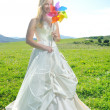 Bride outdoor - Stock Photo