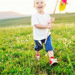 Royalty-Free Stock Photo: Happy child have fun outdoor