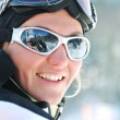 Winer woman ski - 