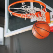 Royalty-Free Stock Photo: Basketball competition ;)
