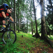 Mount bike man outdoor - Stock Photo