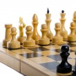 Chess beginning — 图库照片
