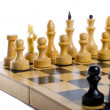 Chess beginning — Foto de Stock
