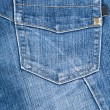 Blue jeans hip pocket texture — Stock Photo