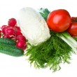 Stock Photo: Heap of fresh vegetables