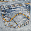 Stock Photo: Jeans hip pocket