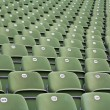 Soccer stadium - Stock Photo