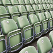 Row of seats - Foto Stock