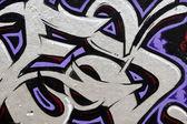 Graffiti vägg — Stockfoto