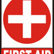first aid sign — Stock Photo