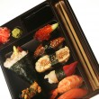 Stock Photo: Japanese traditional sushi set