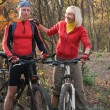 Cople biking — Stock Photo