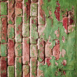 Old brick wall — Stock Photo #1815966