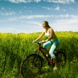 Stock Photo: Relax biking