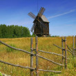 Windmill under blue sky — Stock Photo