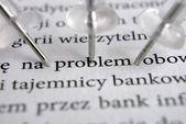 Problem word — Stock Photo
