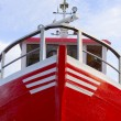 Stock Photo: Fisher ship