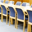 Conference — Stock Photo #2238321