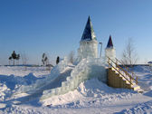 Ledový palác. — Stock fotografie