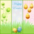 Three different easter banners — Stock Vector