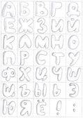Full russian alphabet written by pencil — Stock Photo
