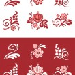 Set of floral element — Stock Vector