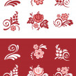 Set of floral element - Stock Vector