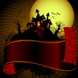 Halloween's house and scary banner — Stock Vector