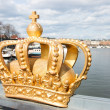 Royalty-Free Stock Photo: Swedish crown