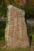 Ancient rune stone — Stock Photo