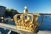 Royalty golden crown — Foto de Stock