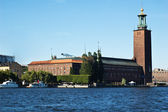 Stockholm City Hall — Stock Photo