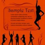 cartel para evento de baile — Vector de stock
