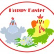 Easter family - Stock Vector