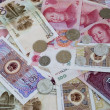 Chinese money yuan — Stock Photo