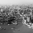 Shanghai view — Stock Photo