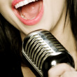 Singing woman — Stock Photo #2618082