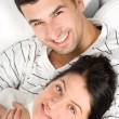 Stok fotoğraf: Portraif of happy couple