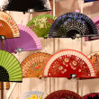 Fan — Stock Photo #1831195