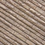 Brick wall — Stock Photo #1928013