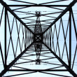 Stock Photo: Pylon