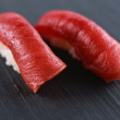 Japanese Sushi for you — 图库照片
