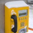 Telephone booth — Stock Photo