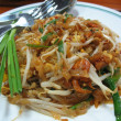 Foto Stock: Thai food