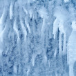 Stock Photo: Frozen Waterfall 7