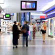 Stock Photo: shoppers at shopping center 2