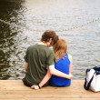 Stockfoto: Sweet couple