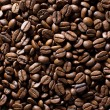 Coffe beans — Foto Stock #1854709