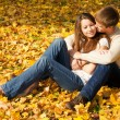 Happy young couple - Stockfoto