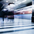Subway station with train in motion — Stock Photo